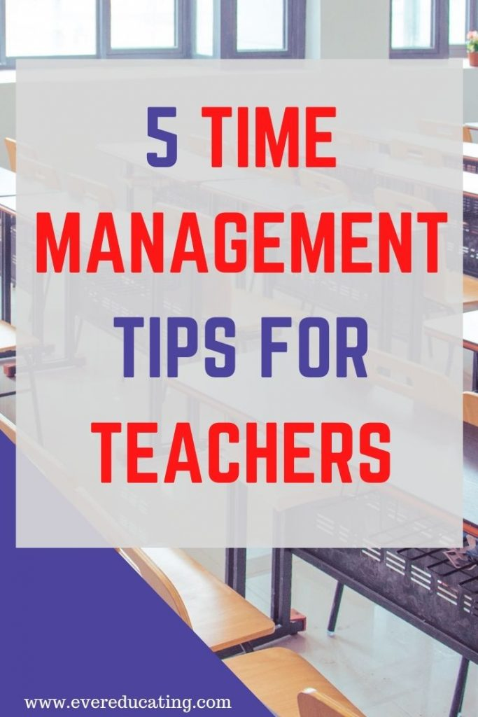 Here are 5 time management tips for teachers looking to be more productive and also save time when working on teaching related tasks. #education #teaching